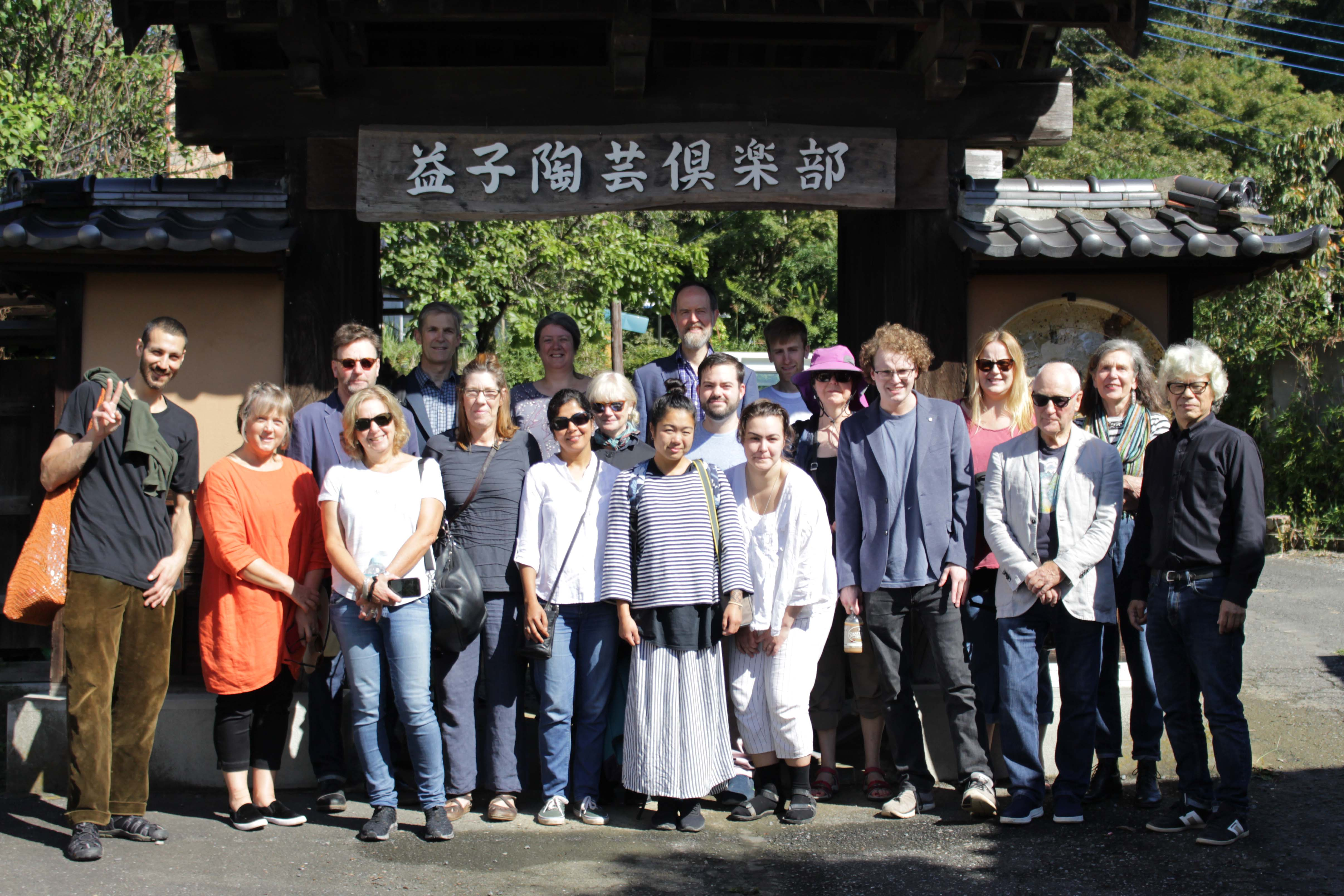 Japan Visit 2018 – Part 1 Mashiko